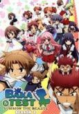 Baka and Test- Summon The Beasts Season 2 Blu-ray-DVD Combo Pack