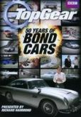 Top Gear- 50 Years Of Bond Cars DVD