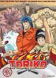 Toriko Part 1 DVD