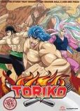 Toriko Part 2 DVD