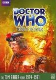 Doctor Who- Terror of the Zygons DVD