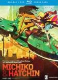 Michiko and Hatchin Part 1 Blu-ray