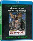 Godzilla vs. Gigan Blu-ray