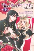 Black Rose Alice Volume 1 Manga
