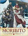 Moribito- Guardian of the Spirit- The Complete Series Blu-ray