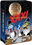 Mystery Science Theater 3000- The Turkey Day Collection DVD