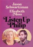 Listen Up Philip DVD