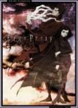 Ergo Proxy- The Complete Series DVD