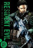 Resident Evil- The Marhawa Desire Volume 3 Manga