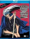 Nura- Rise of the Yokai Clan Set 1 Blu-ray
