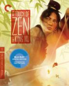 A Touch Of Zen Blu-ray.jpg