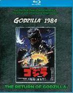 godzilla-1984-blu-ray