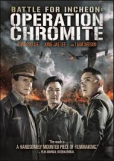Operation Chromite.png